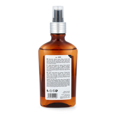 Depot No.305 Volumizer Spray 200 ml